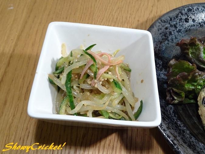 2018-03-03豆腐ハンバーグ (11)