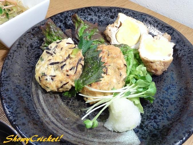 2018-03-03豆腐ハンバーグ (8)