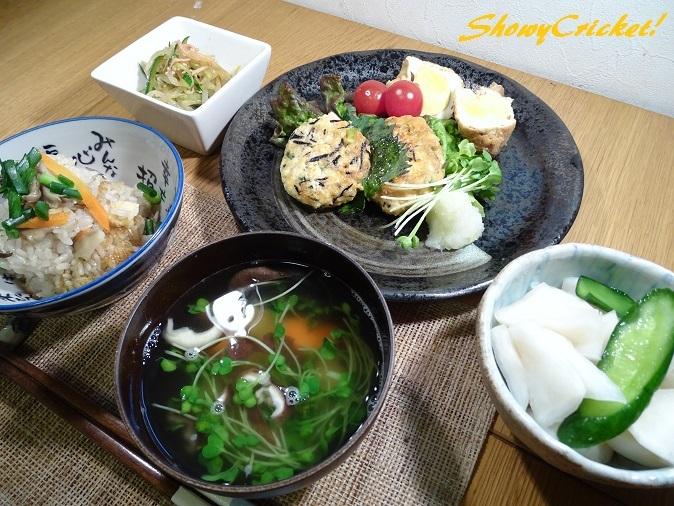 2018-03-03豆腐ハンバーグ (14)