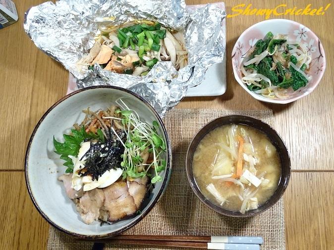 2018-03-23叉焼丼 (10)