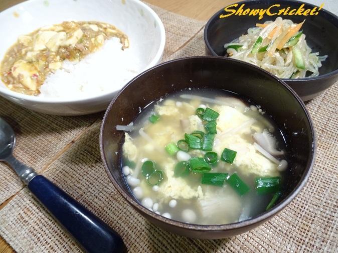 2018-04-05麻婆豆腐 (2)