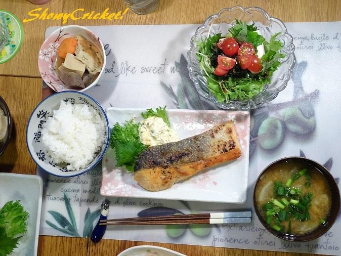 2018-04-08サーモンのムニエル (1)