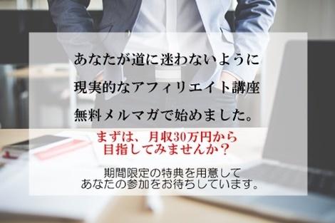 mailmaga47.jpg