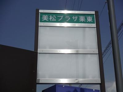 アクリル板 フィルム文字