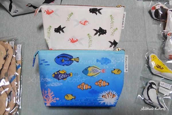 魚ポーチ600KIMG8013