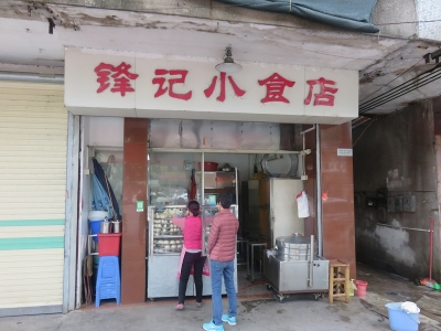 潮州旧市街5