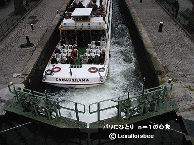運河歩き5第3の水門観光船水位が増すdownsize