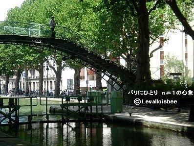 新緑の木陰の下の閘門の太鼓橋downsize