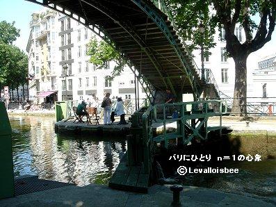 閘門と太鼓橋のそばには小公園downsize