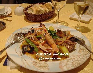 Concarneau海の幸と手長エビの一皿downsize