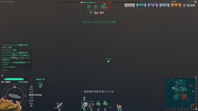 お舟しkkg