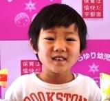 ありが (2)