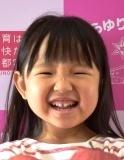 しずく (1)