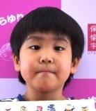 あり (4)