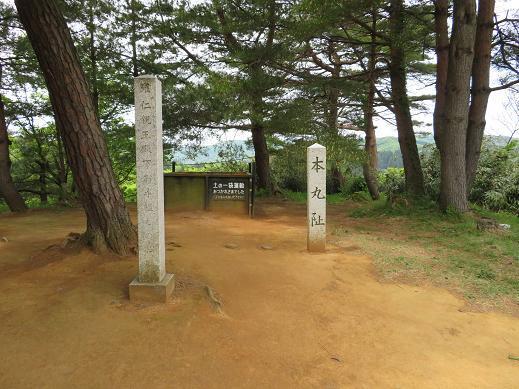 kasugayama7.jpg