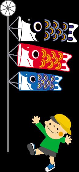 子供と鯉のぼり