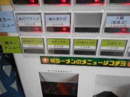 01-DSCN9585.jpg