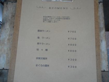 02-DSCN0356.jpg