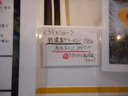 059-DSCN9988.jpg