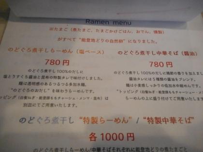 109-DSCN0039.jpg