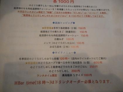 110-DSCN0040.jpg