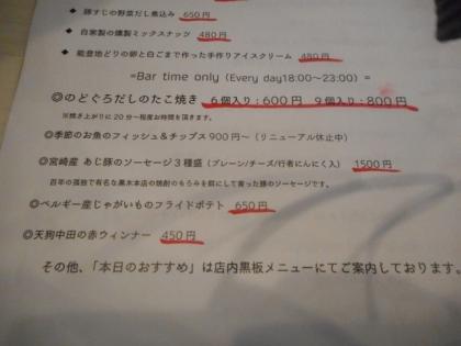 112-DSCN0042.jpg