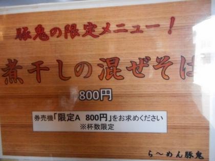 13-DSCN9549.jpg
