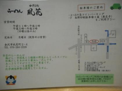 454-DSCN0125-001.jpg