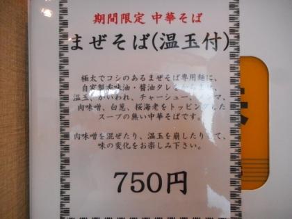 494-DSCN0165-001.jpg