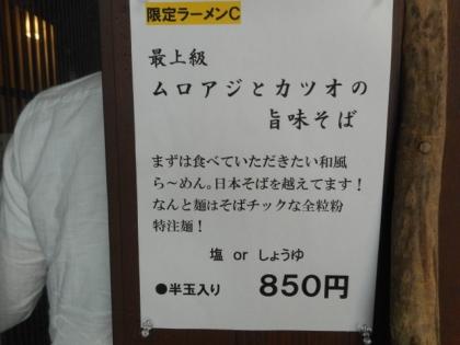 58-DSCN0336.jpg
