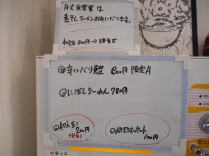 68-DSCN9502.jpg