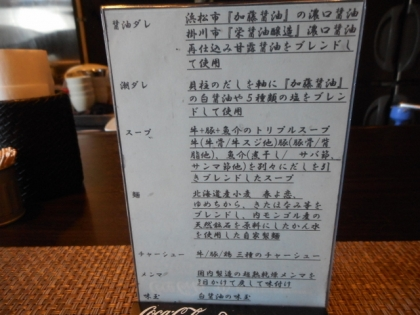 73-DSCN9507.jpg