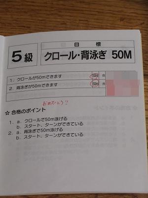 DSCF1141.jpg