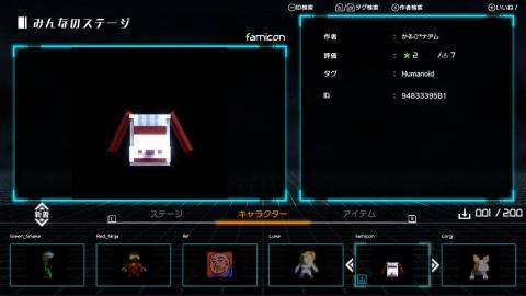 ロドラン002ファミコン