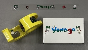 yonago2018-2.jpeg