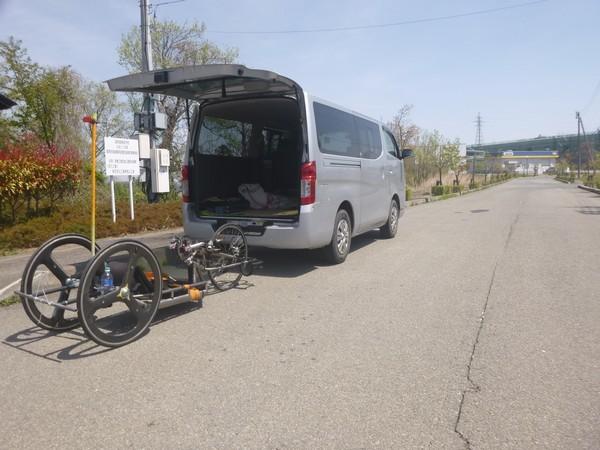 郡山ハンドバイク