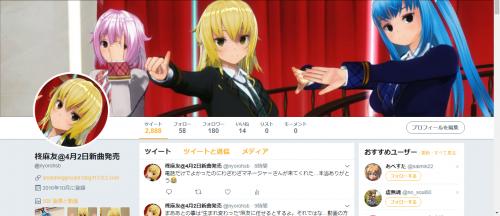 screenshot2532.png