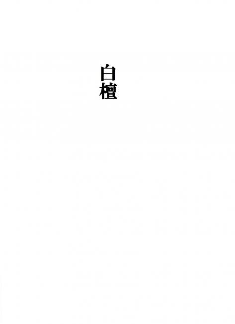 blank - コピー - コピー (2)