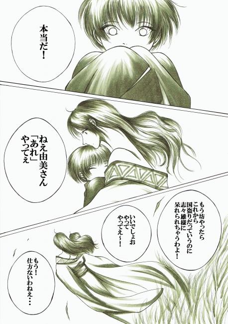 CCI_000005 (2)