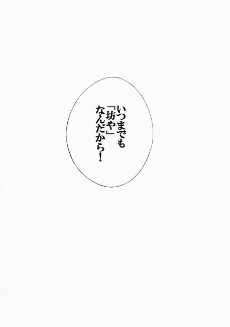 CCI_000004 (2) - コピー