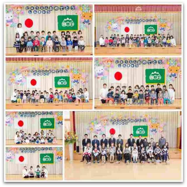 青森県 弘前市 保育園 入園式 進級式 出張 集合 記念 写真 撮影 カメラマン スナップ インターネット 販売 イベント 行事