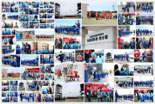 青森県 弘前市 保育園 消防署 見学 同行 出張 スナップ 写真 撮影 カメラマン インターネット 販売 イベント 行事