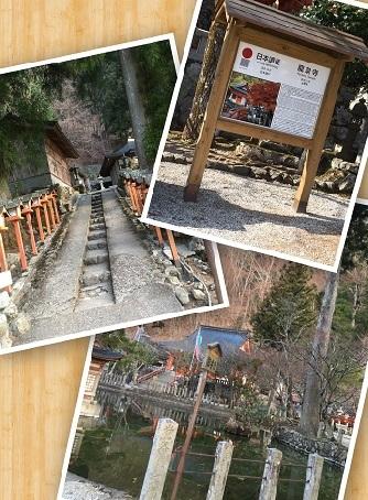 龍泉寺10
