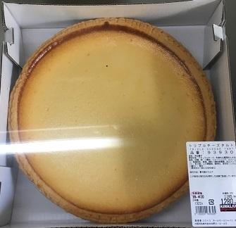 チーズコストコ1