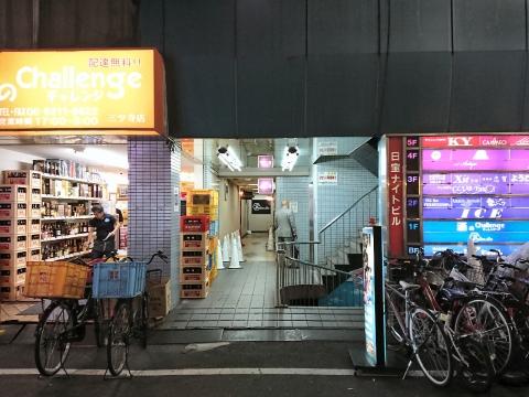 ビル入口@うろこ屋