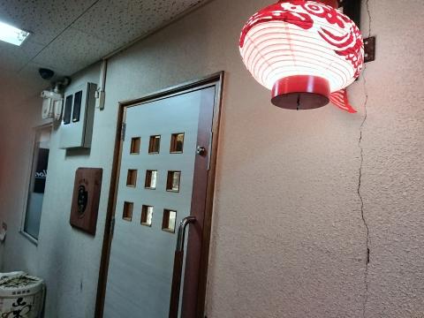 店舗入口@うろこ屋