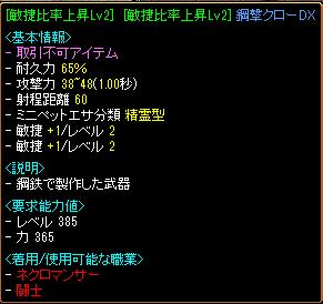 97ef7e8576b9dc51227b0fcc5287c94c.png