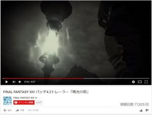 いでぃる2