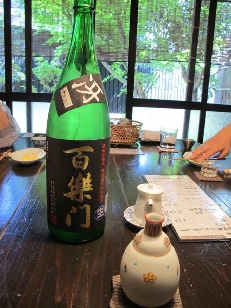 tuchiya12.jpg