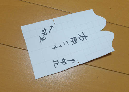 10-2DSC06064.jpg